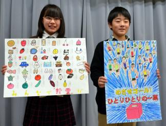 全国最高賞に輝いた中田飛羽雅さん(右)と播磨愛和さん