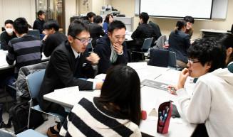 職業観や本県で働く意義を語り合う学生と社会人