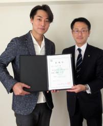 佐々木光司町長からふるさと大使に委嘱された福士誠治さん(左)