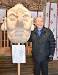 室根神社勧請(分霊)1300年を記念した木彫りの面を制作した小野寺浪夫さん