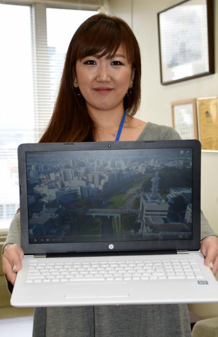動画を作成した佐々木寛子さん。古里盛岡のまちの魅力を詰め込んだ