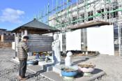 大槌旧庁舎、祈りと葛藤 大震災7年10カ月