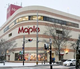 ジョイス水沢中央店が退店することになった大型商業施設メイプル=奥州市水沢横町