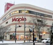 ジョイス最終営業は2月24日 奥州・メイプル店舗