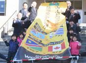 ラグビーW杯、懸垂幕でPR 釜石市役所正面に設置へ