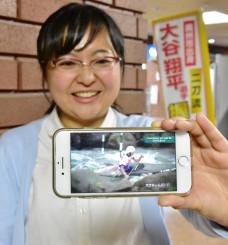 スマートフォンでも見ることができる動画「レッツエンジョイカヌー奥州PV2019」