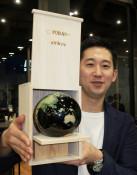 日本感じる漆の地球儀 青柳さん(一関・丸三漆器)発表