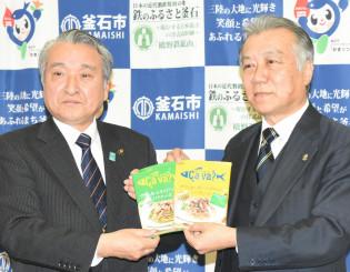 エスビー食品が開発したサヴァ缶パスタソースの完成を喜ぶ小形博行社長(右)と野田武則市長