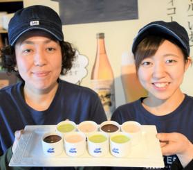 世嬉の一酒造と松栄堂が共同開発したOh!choco(おちょこ)