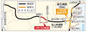遠野住田-遠野間、3月開通 釜石花巻道
