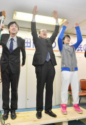 接戦を制し、万歳する戸羽太氏(中央)。左は長男太河さん、右は次男奏人さん=3日午後10時、陸前高田市高田町の事務所