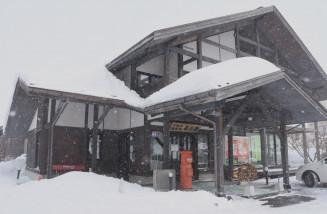 市が2019年度の改修を予定する八幡平温泉館森乃湯