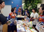 岩手の魅力、東京発信 首都圏在住者ら、物販やトーク展開