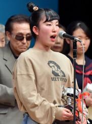 優勝トロフィーを手に南部牛追唄を歌う阿部愛音さん