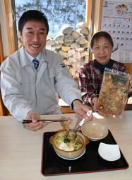 「やわらかいホルモンを味わってほしい」と呼び掛ける袴田優樹さん(左)と玉山セイ子組合長