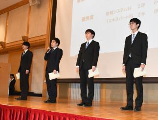 意欲的取り組みで表彰を受けた(右から)山根冬弥さん、斎藤蒼一郎さん、伊藤太一さん、小堀内志さん