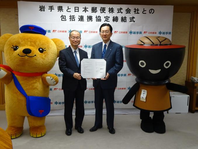 包括連携協定に調印した高橋亨会長(左)と達増知事