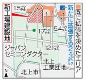 工業団地拡張、計21.3ヘクタール 東芝メモリ工場建設で北上市