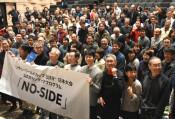 ラグビーW杯成功へ心一つ ボランティア釜石説明会200人集結