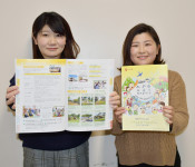 子育ての新常識満載 二戸市、ガイドブック配布
