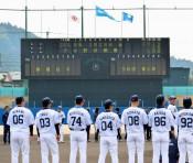 多和田、開幕投手に決定 4年目で初の大役
