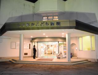 3月末で入院部門を終了するもりおかこども病院。4月から診療所化する=盛岡市上田松屋敷