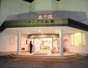 3月末で入院部門閉鎖 もりおかこども病院、外来診療は継続