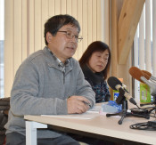 第三者委による調査要望へ 大槌町の震災犠牲職員遺族