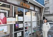 「権三ほーる」6月末閉館 紫波町の小さな文化館