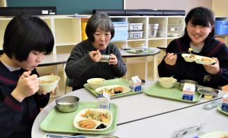 黒平豆やカボチャなど地元産の野菜を使った給食を楽しむ生徒ら
