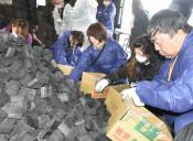 木炭日本一 現場を体感 九戸村で初のツアー