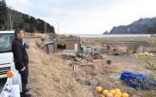 ⑥山田町小谷鳥集落 漁業、地域維持に懸念