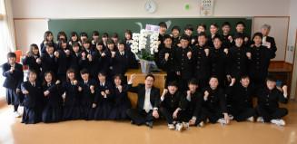 41人全員が1年間無欠席を達成した花北青雲高3年B組