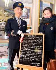 7年間にわたりメッセージボードを掲示してきた駒木健次さん(左)。心温まる言葉で卒業生に感謝を伝え、新たな旅路へ送り出す