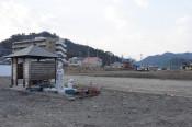 大槌町旧庁舎、更地に 解体工事終了