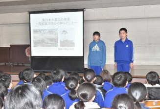 震災学習の報告会で陸前高田市で学習した内容を報告する6年生