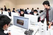 IT体験、高まる関心 北上で県内高校生向けセミナー