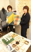未利用羊毛を織物に 盛岡で「いわてのウール展」