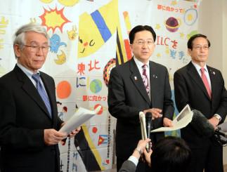 今後の国際協議の進展に期待感を示した(右から)鈴木厚人県立大学長と達増知事、谷村邦久県商工会議所連合会長