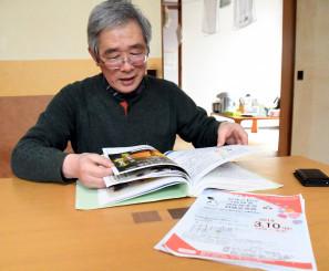 「引きこもりの当事者や家族がつながりを深め、社会的孤独を防ぐきっかけにしたい」と交流会について語る佐々木善仁さん