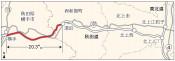 湯田-横手間を一部4車線化 秋田道、災害時の寸断対策