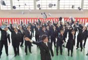 大海原へ決意の旅立ち 宮古・海技短期大学校10期生