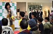 元日本代表大林さん経験語る スポーツフェス、五輪へ機運高め