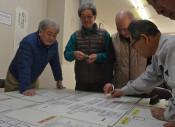ゲームで学ぶ避難所運営 岩手町で防災講座、課題を共有