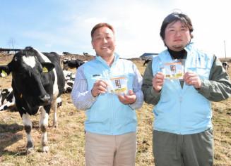 新商品「五穀味噌チーズ」を発売する鶴飼酪農生産組合の田中大祐代表(右)と父祐典さん