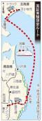 宮蘭航路で輸送実験 自動車部品、アイシン東北など3者
