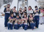 雪合戦全国2大会V! 紫波拠点の女子チーム「めしべ」