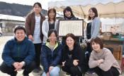 女性活躍支え農水大臣賞 一関の「かさい農産」