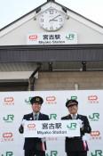 三鉄リアス線23日全線開通 宮古駅の駅名標披露