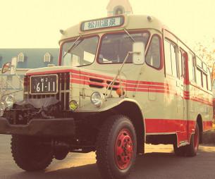 ボンネットバスで巡る岩手の名所レトロ旅